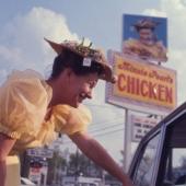 Minnie Pearl, Nashville, TN, 1968